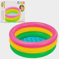 Круглый детский надувной бассейн радуга Intex 59107с надувным дном  61*22 см