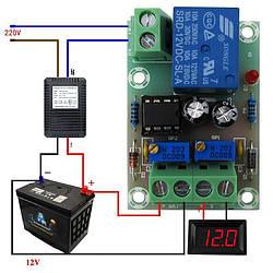 Розумне реле контролю зарядного пристрою по напрузі акумулятора 12 В