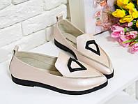 Туфли балетки персикового  цвета на черной подошве