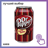 Напиток Dr. Pepper Cherry Vanilla Вишня Ваниль