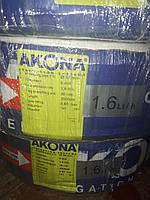 "Крапельна стрічка Akona (закону) Drip Life 6""/30 див. 1.6 л/год"
