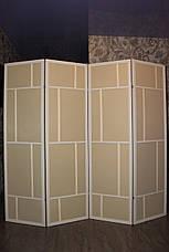 Ширма для комнаты, перегородки блоками, фото 3