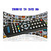 Пульт Trimax TR 2012HD
