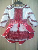 Платье вышиванка с  коротким рукавом  для девочки.
