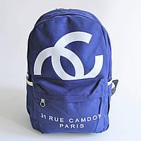 Синий городской рюкзак шанель ,Chanel