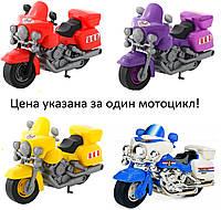 Мотоцикл полицейский Харлейe (8947)