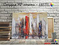 УФ печать на холсте с подрамником - Город в красках, размер 30 на 40 см