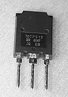 Тиристор VS-70TPS12PBF (TO-247)