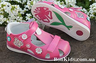 Розовые закрытые босоножки с цветочком на девочку  ТомМ р. 30, фото 3