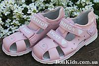 Розовые босоножки для девочки с закрытым носком Ортопед тм Томм р.34,35,37