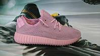 Женские повседневные кроссовки Adidas Yeezy Boost розовые