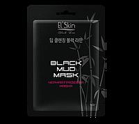Черная грязевая маска BLACK PEEL OFF MASK