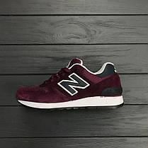Кроссовки New Balance NB 670 M670 SBN Burgundy, фото 3