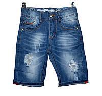 Бриджи джинсовые для мальчика 6-14 лет BoobLarny Junior