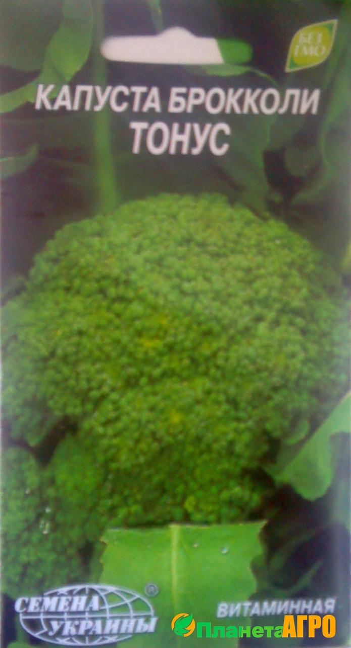 "Семена капусты брокколи Тонус, раннеспелая, 0,5 г, ""Елiтсортнасiння"""
