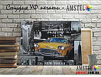 """Картина """"Такси Нью-Йорк"""". Ультрафиолетовая печать на холсте"""