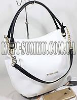 Модная белая сумка-мешок с черными ручками