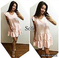 Женское модное платье с рюшей(3 цвета)