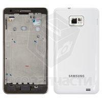 Корпус для мобильного телефона Samsung I9100 Galaxy S2, белый