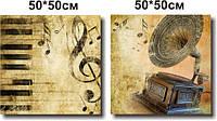 "Мультипанно ""Музыка""  (500х1000 мм)  [2 модуля]"