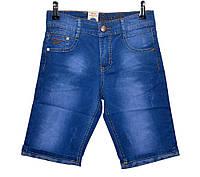Бриджи джинсовые для мальчика 7-12 лет MERKIATO Mark