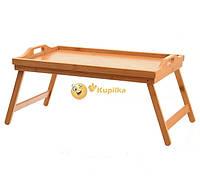 Бамбуковый столик для завтрака Вилладжио