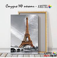 Интерьерная печать на холсте - Эйфелева башня (300x400 мм)