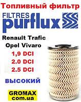 PURFLUX Франция Топливный фильтр высокий 12 см на Рено Трафик Опель Виваро 1,9 2,0 2,5