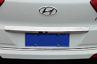 Hyundai Creta / IX25  накладка хром на заднюю дверь