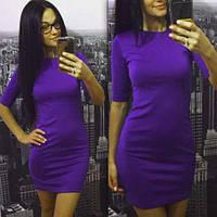 Мини платье-футляр с коротким рукавом, матеарил - трикотаж дайвинг. Разные цвета и размеры. Розница, опт., фото 1