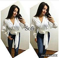 Женская модная белая блуза на запах.