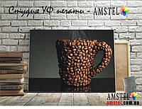 """Печать на 100% натуральном холсте, картина """"Чашка из зерон кофе"""" размер 30 на 40 см"""
