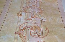 Обои на стену, вензель, дворцовый, желтые, светлые, цветы, бумажные, Корюковка 6462-05, 0,53*10м, фото 2