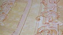 Обои на стену, вензель, дворцовый, желтые, светлые, цветы, бумажные, Корюковка 6462-05, 0,53*10м, фото 3