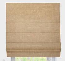 Римская штора с тканью Лен Светло Коричневый ширина 40 см /высота 160 см