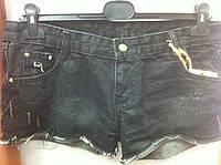 РАСПРОДАЖА Черные стильные шорты размер XL