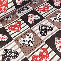 Хлопковая ткань красно-коричневого цвета с сердцами №261