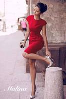 Мини платье-футляр с коротким рукавом, матеарил - трикотаж дайвинг. Разные цвета и размеры. Розница, опт.