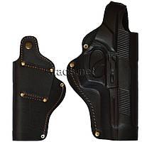 Кобура поясная для Beretta 92, кожаная формованная