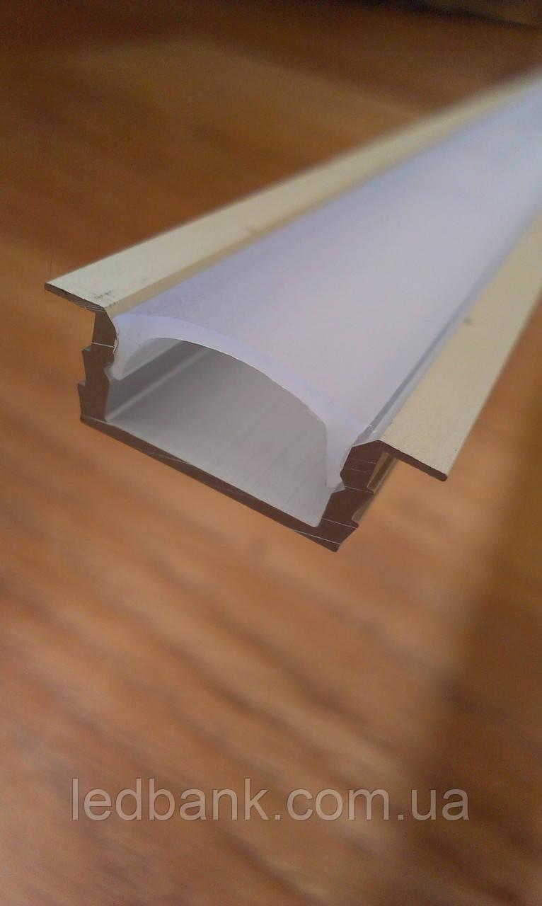 Врезной профиль для светодиодной ленты + рассеиватель матовый или прозрачный