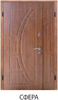 """Входная металлическая  полуторная дверь для улицы """"Портала"""" (Стандарт) полуторные - Сфера"""