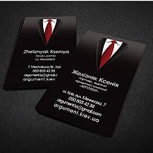 Пластиковые визитки для юридической компании