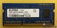 ELPIDA DDR3 SO-DIMM 1GB 1Rx8 PC3-8500S-7-10-B1
