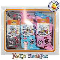 Носки в коробке для девочек Размер: 0- 1 год (12 шт в упаковке) (5274-2)