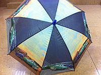 Детский зонт  для мальчика мультикопор  тачки