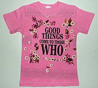 """Футболка """"Good things come to those who"""" для девочек  9,10,11,12.13 лет"""
