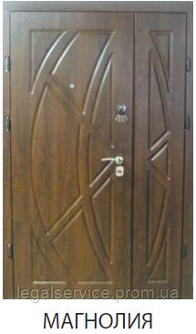 """Входная металлическая полуторная дверь для улицы """"Портала"""" (Стандарт) - модель Магнолия"""
