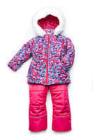 Зимний детский костюм - куртка и полукомбинезон из мембранной ткани для девочки 1,5-5 лет (р. 86-104) Модный карапуз