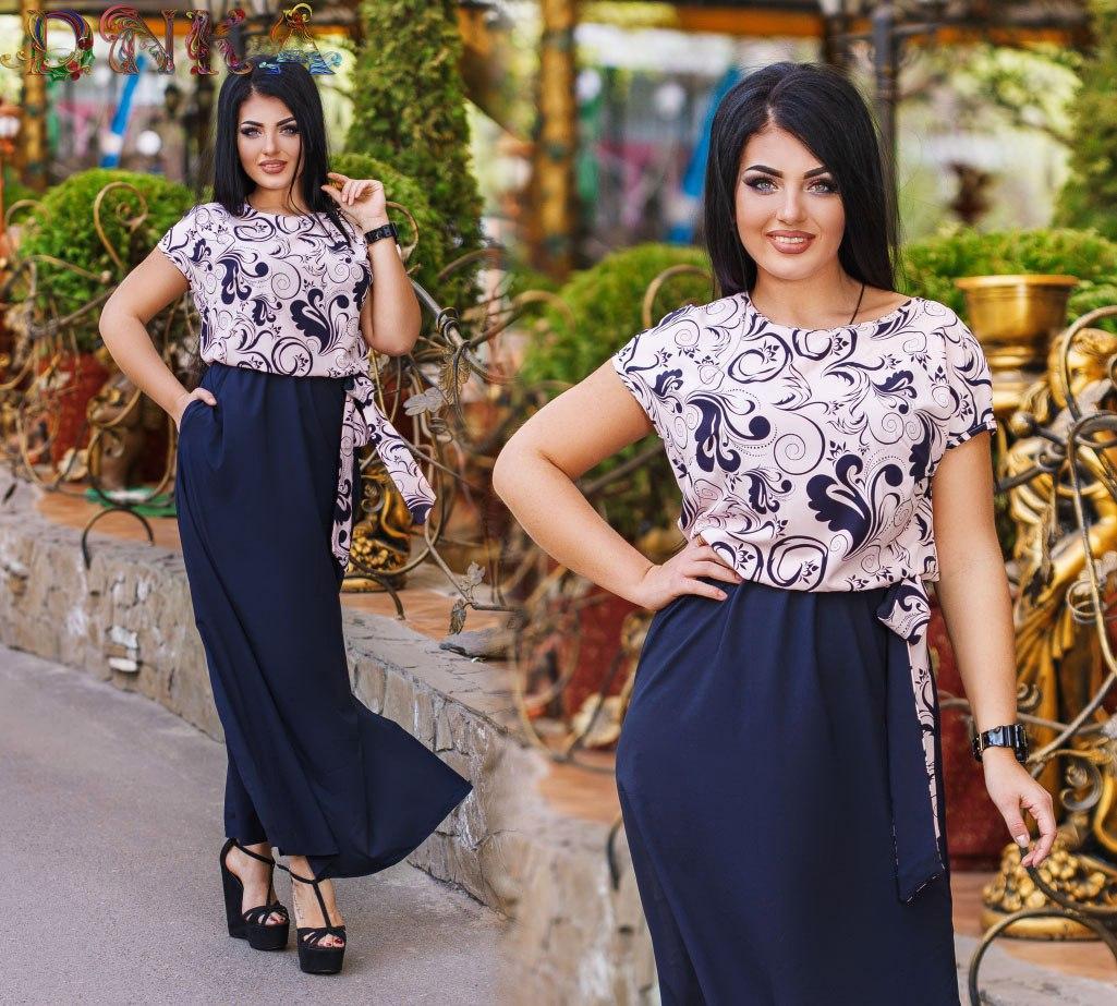 97ae4b828775 Самые низкие цены в Украине.  Категория  от  Компания  -  ID Товара . Оптовые  продажи женской одежды по всем ...