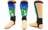 Щитки футбольные с защитой лодыжки FB-0863 (пластик, EVA, l-25см, синий-зеленый)